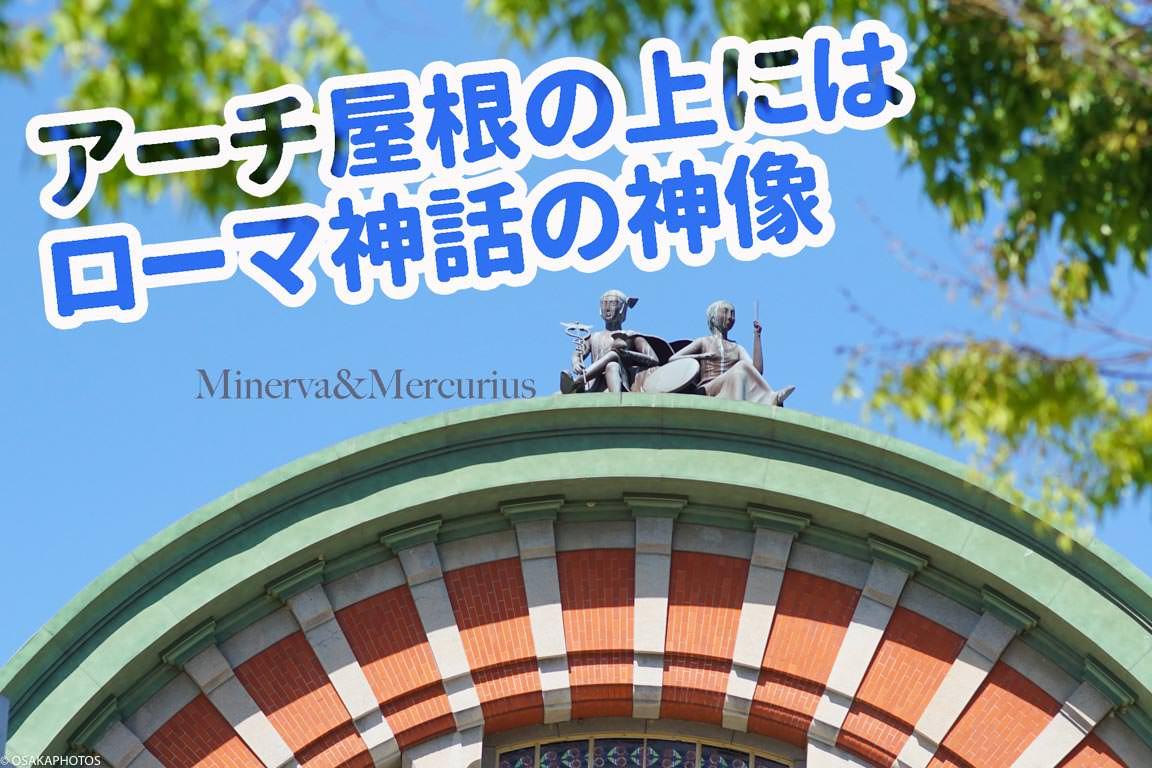 大阪市中央公会堂-00609-2