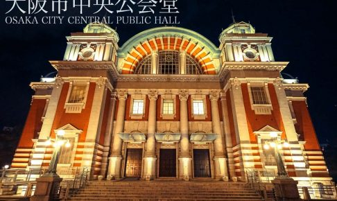 大阪市中央公会堂-DSC09176-2019-2