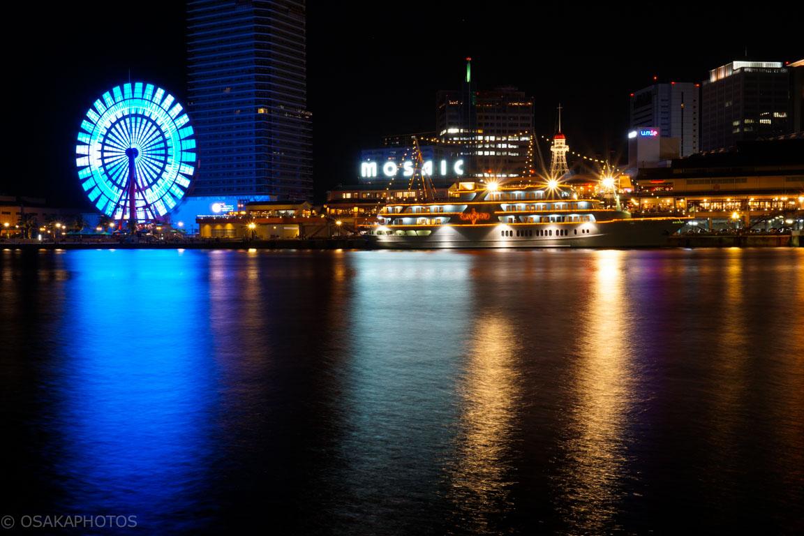 神戸ハーバーランド-メリケンパーク-DSC01477