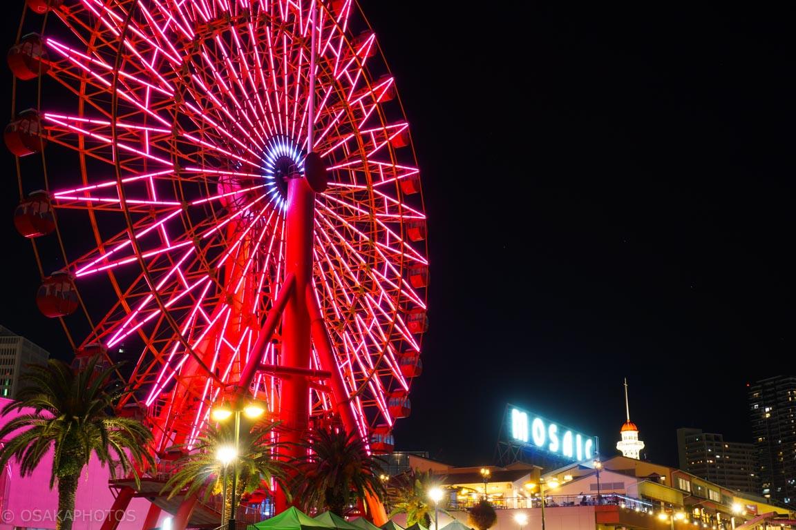 神戸ハーバーランド-メリケンパーク-DSC01501