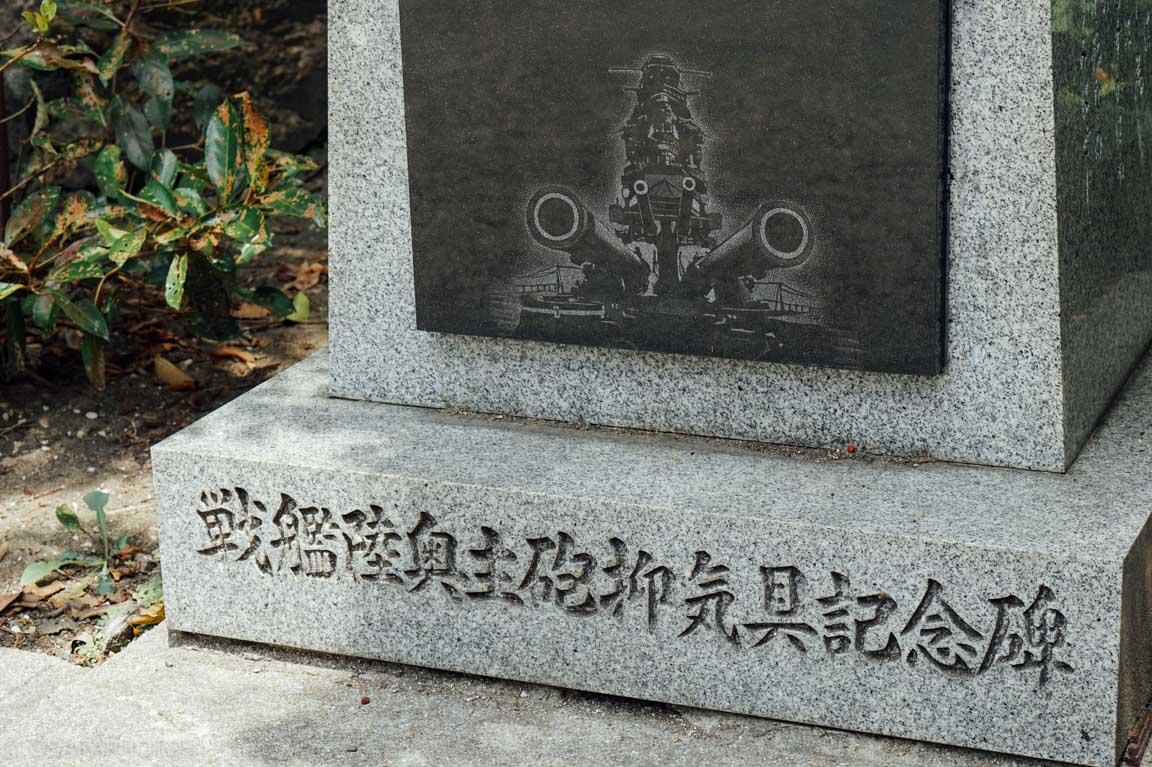 難波八阪神社-DSC00276