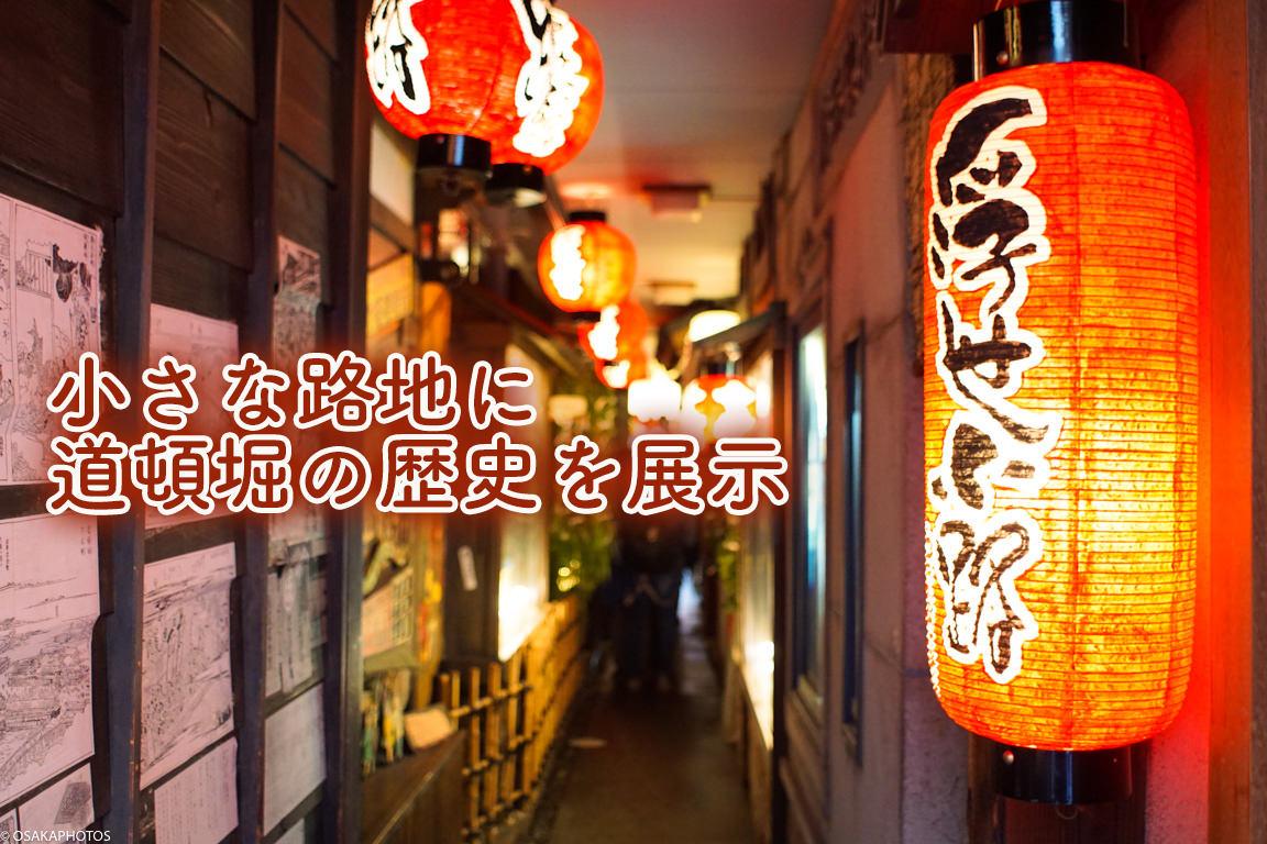 浮世小路-09689-2