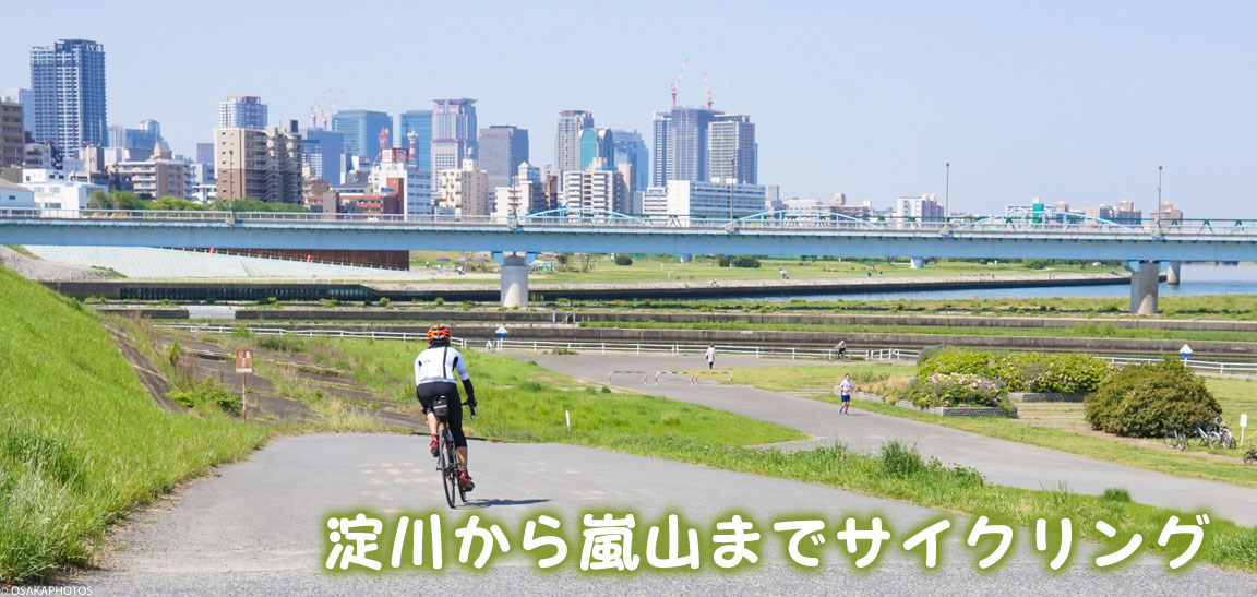 淀川河川公園-01357