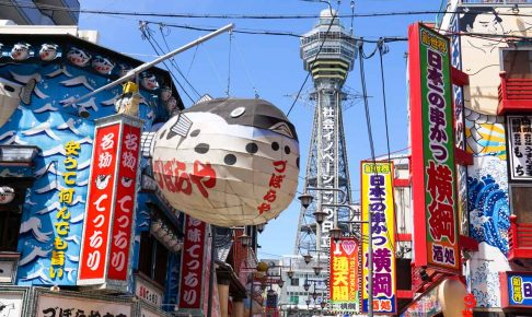 Shinsekai-08959