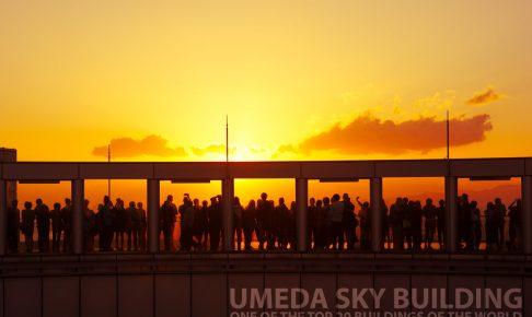 Umeda Sky Building DSC02750-2