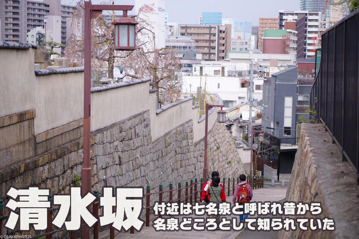 春の天王寺七坂-00530