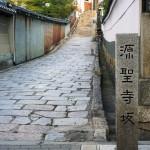 天王寺七坂-DSC02892