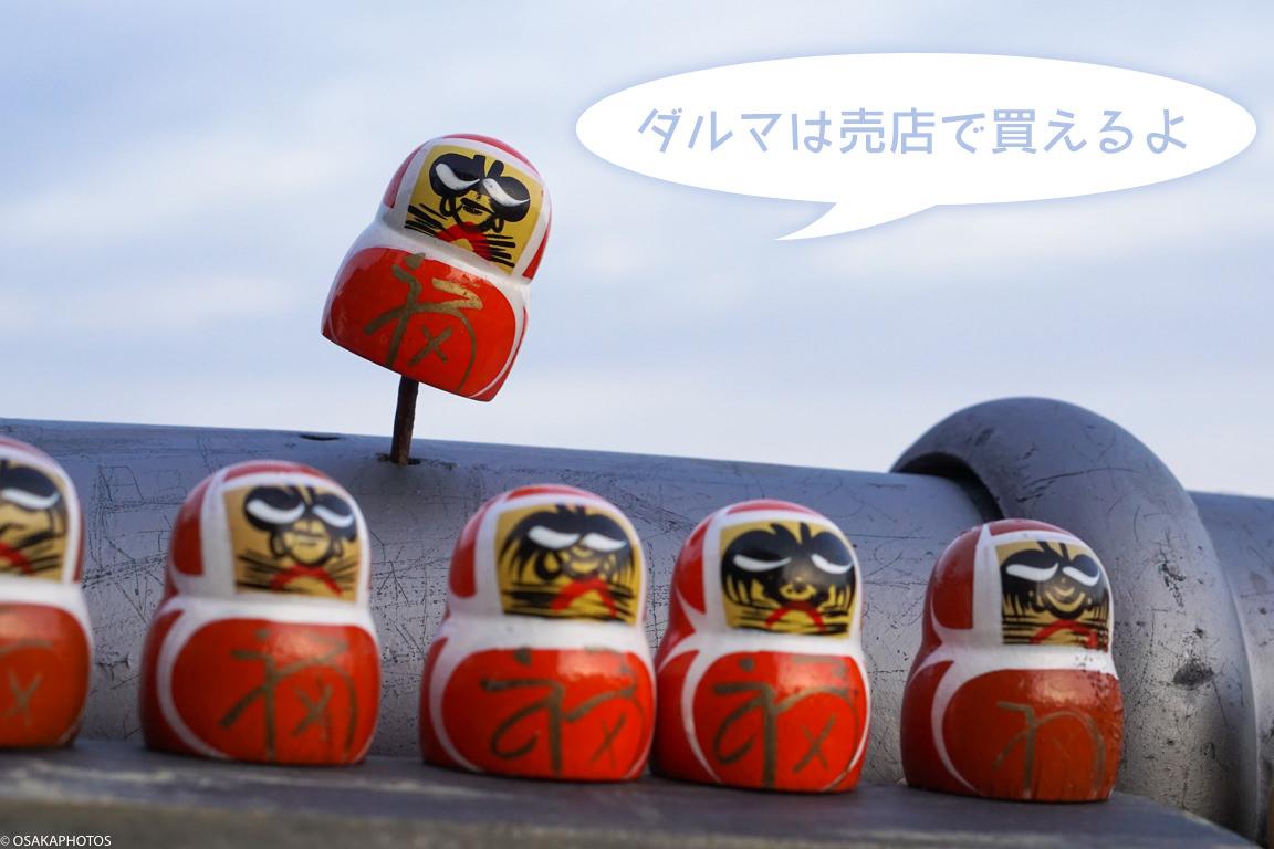 勝尾寺-DSC05284-2019