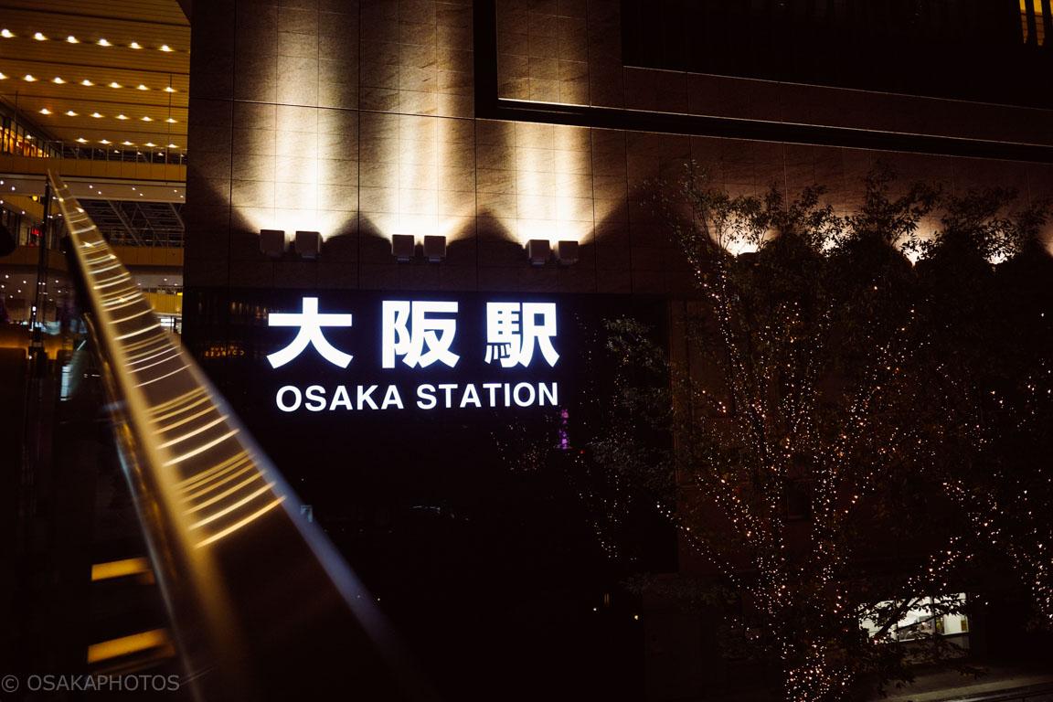 大阪ステーションシティ-DSC05056