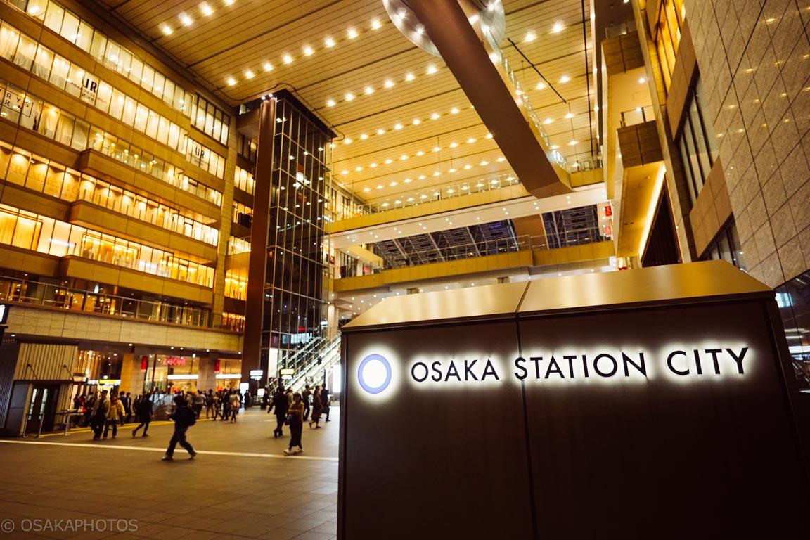 大阪ステーションシティ-DSC05064