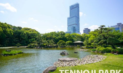 Tennojipark-06685