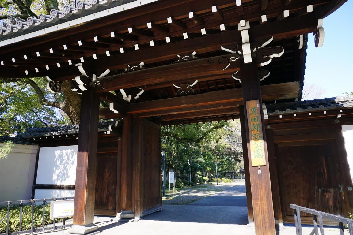 旧藤田邸跡公園-DSC06582