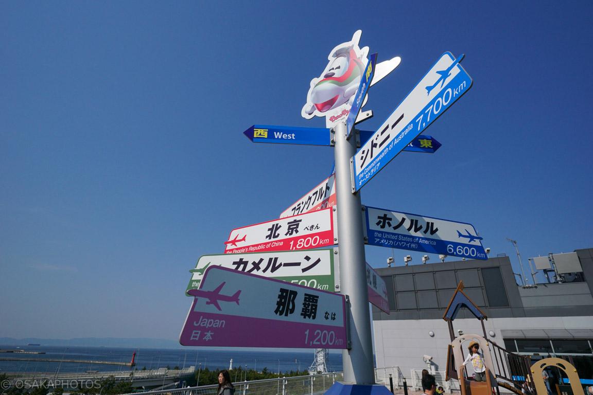関西国際空港skyview-DSC08991