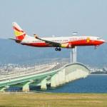 関西国際空港skyview-DSC09030