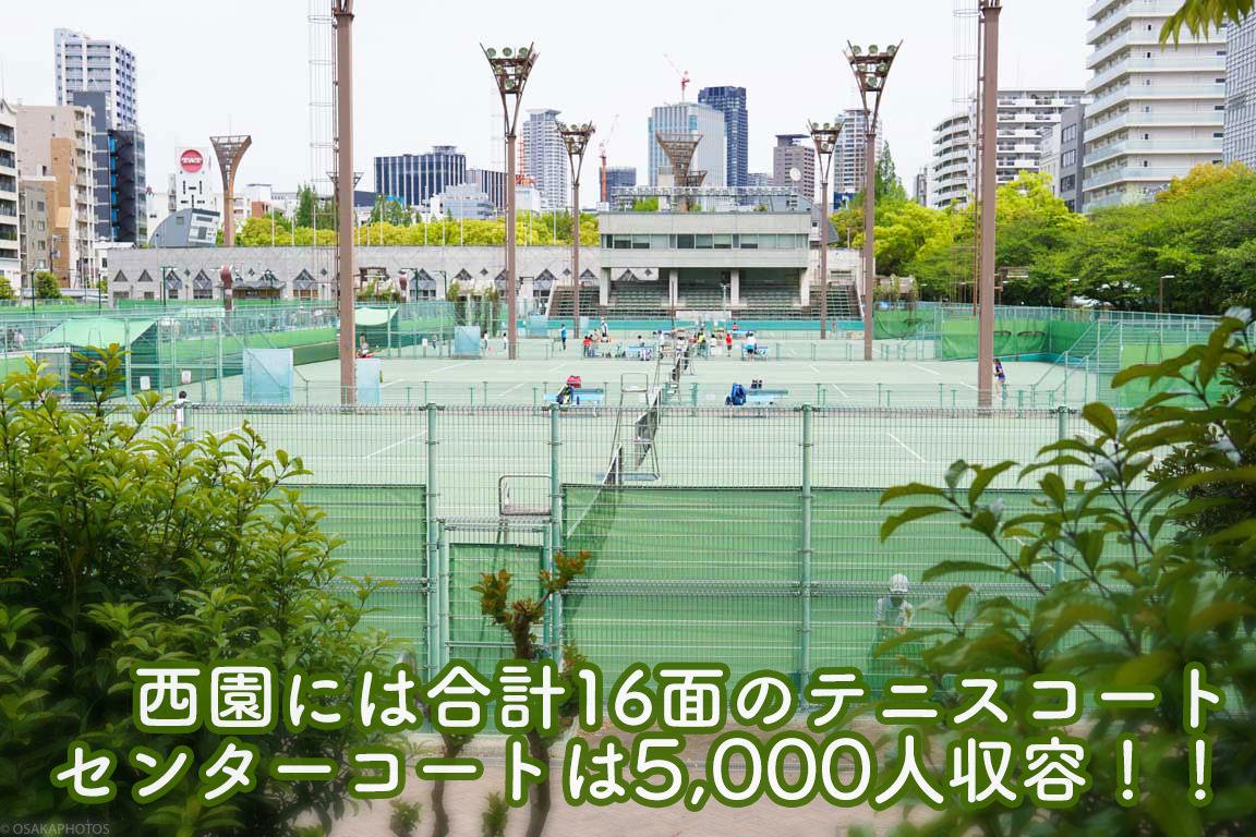 靱公園-00952