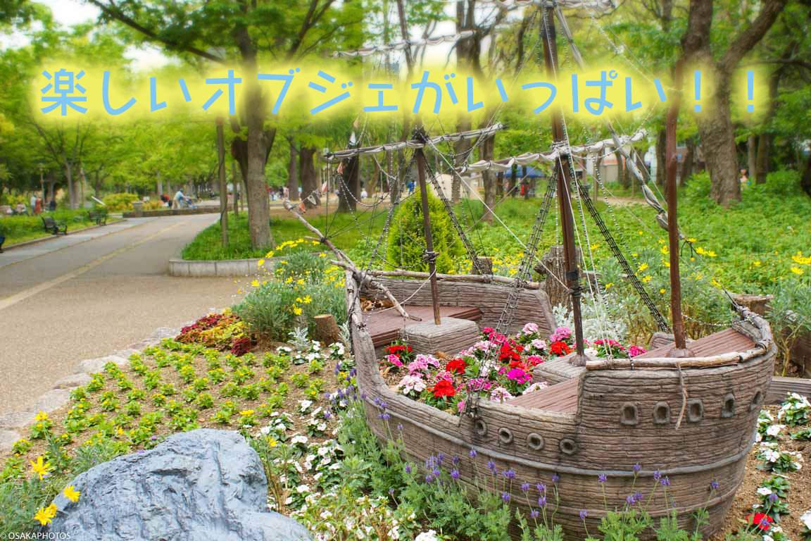 靱公園-00978-2