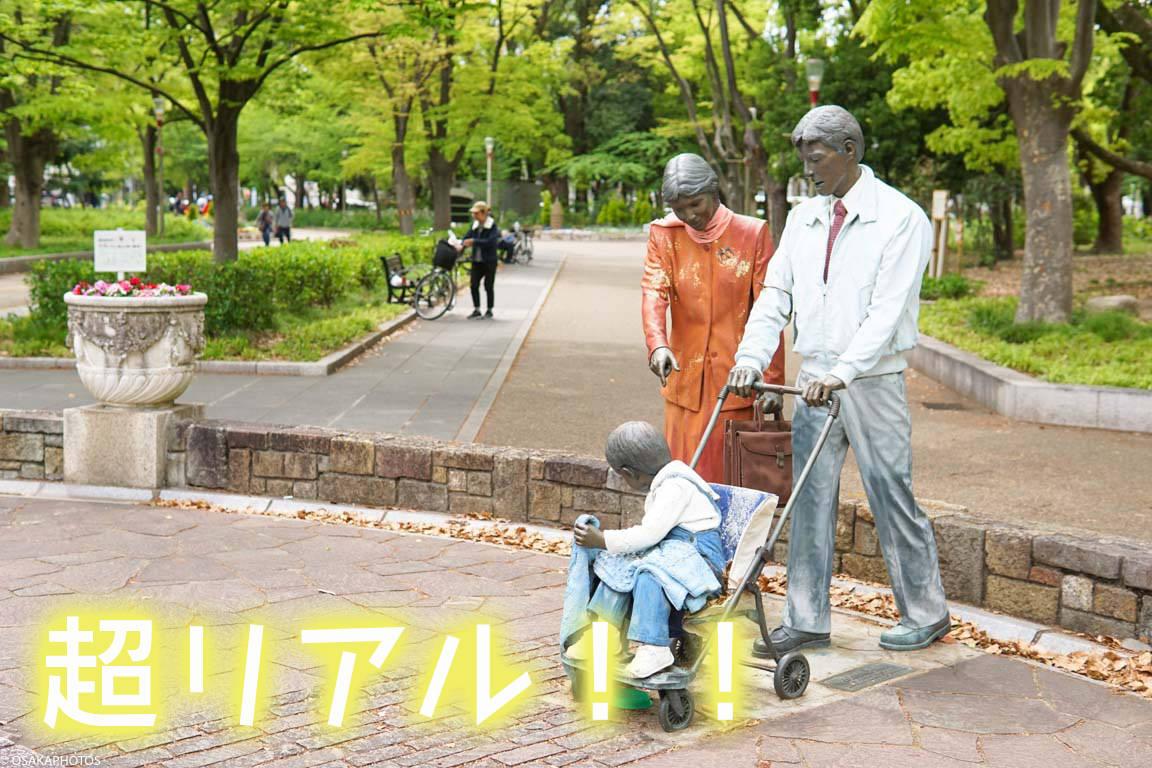 靱公園-00995-2
