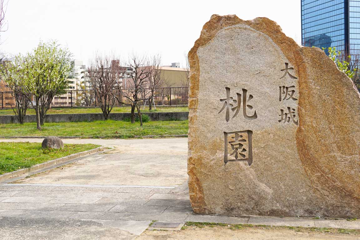 大阪城桃園-DSC07688