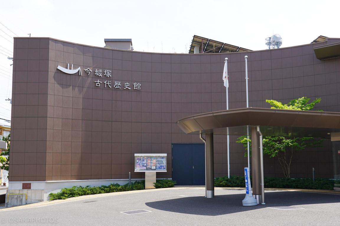 今城塚古墳公園-DSC00226