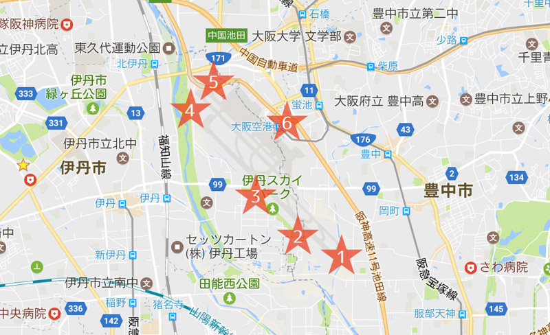 大阪国際空港1周map