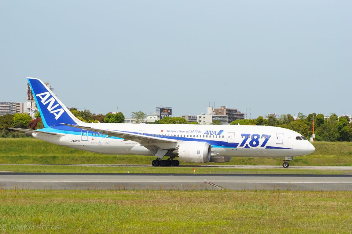 大阪国際空港-6