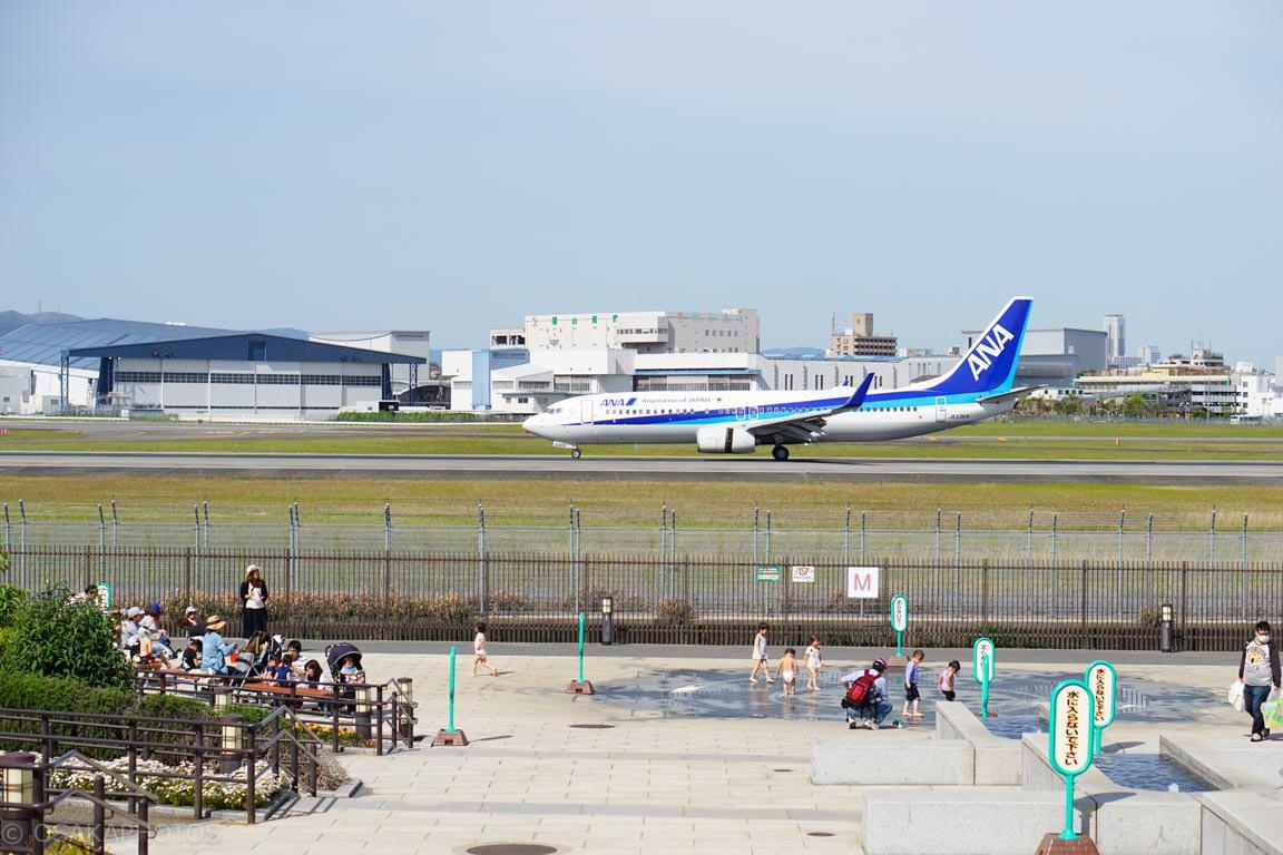 大阪国際空港-9