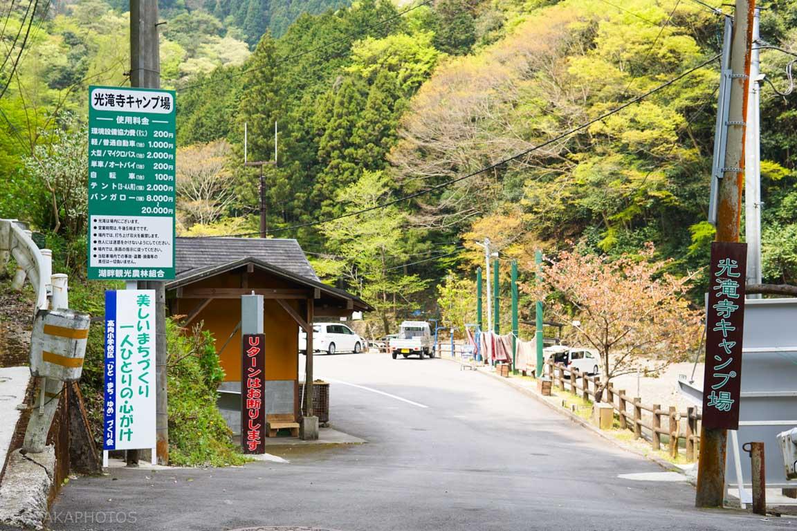 滝畑四十八滝-DSC09146