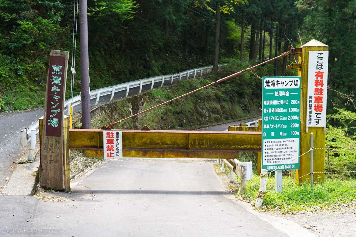 滝畑四十八滝-DSC09220