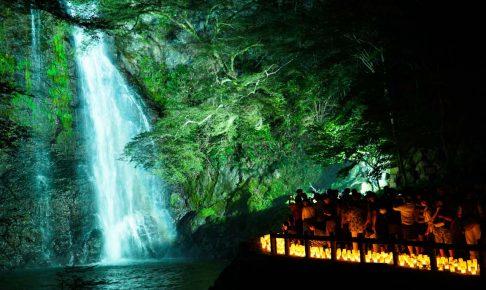 箕面の滝キャンドルロード-DSC04312