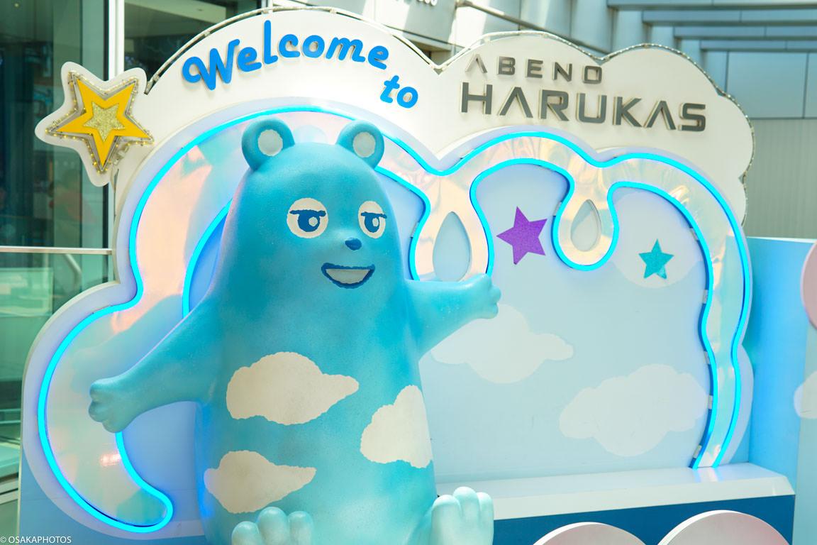 abeno harukas-06508