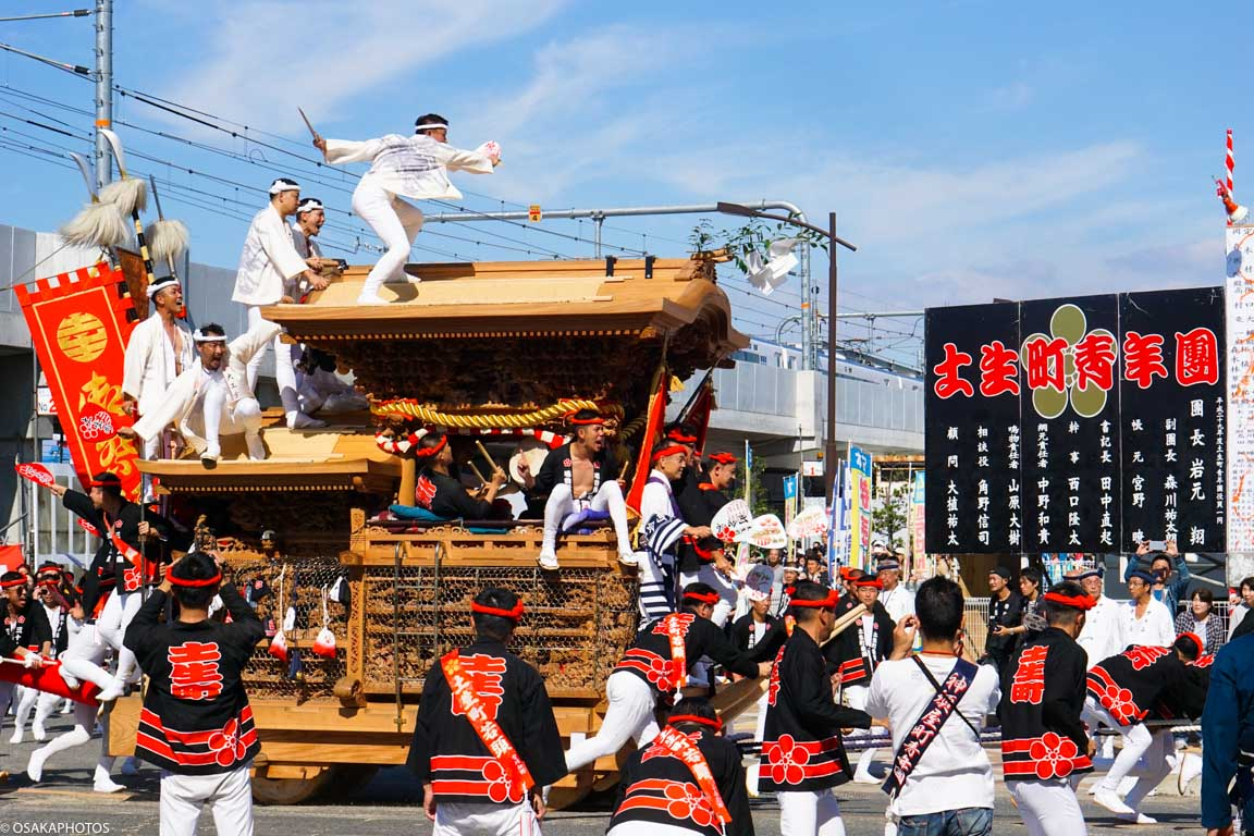 秋晴れの下で行われた岸和田だんじり祭 10月祭礼 | 大阪の魅力を発信!OSAKA PHOTOS