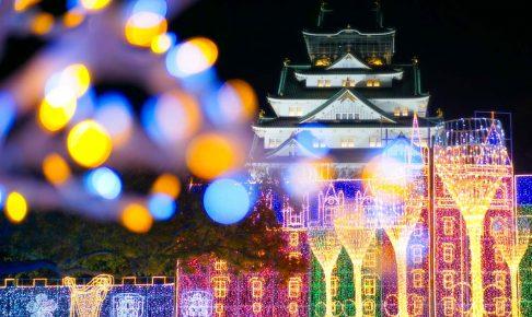 大阪城イルミナージュ DSC08909