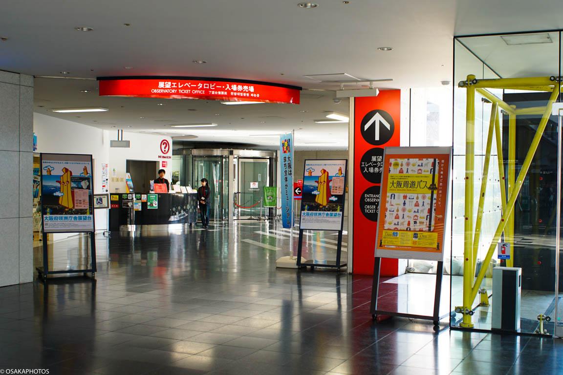 さきしまコスモタワー-00651