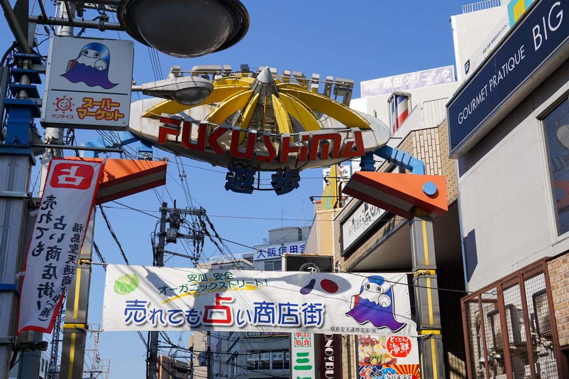 大阪環状線一周-05484