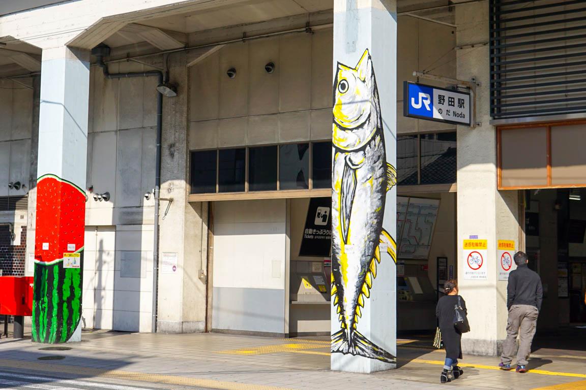大阪環状線一周-05507