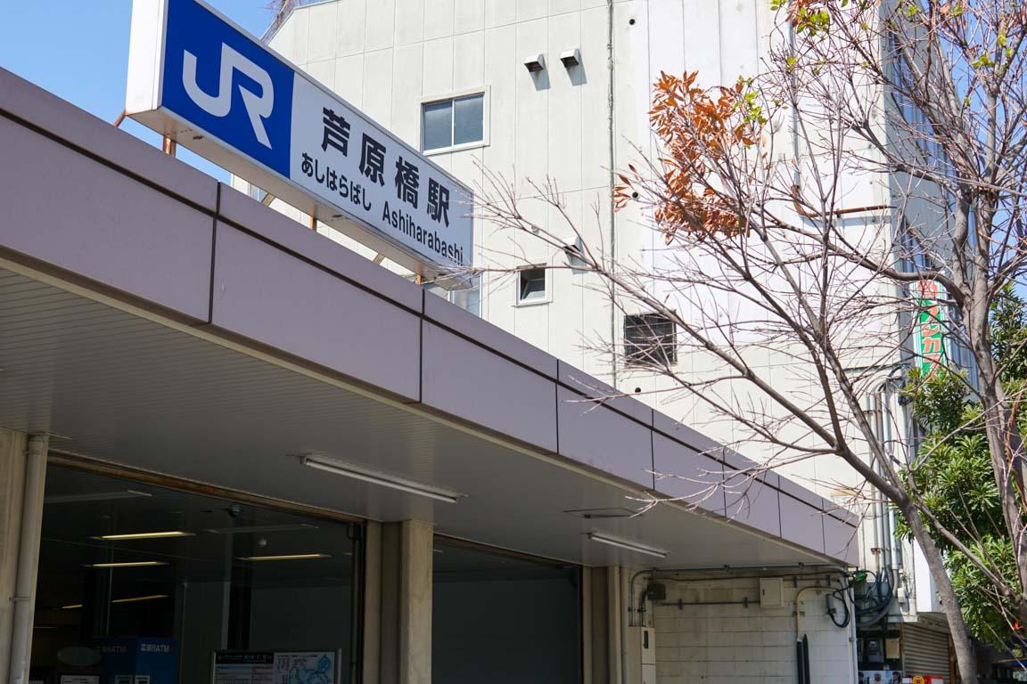 大阪環状線一周-05624