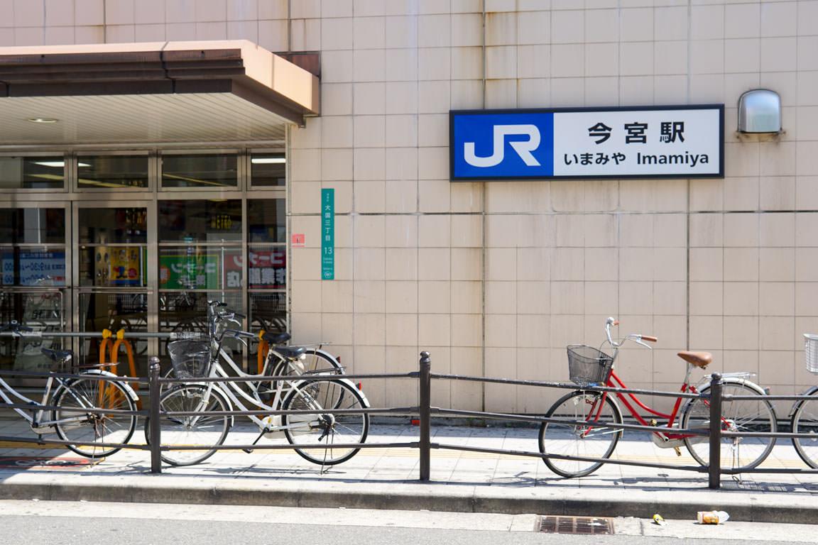 大阪環状線一周-05628
