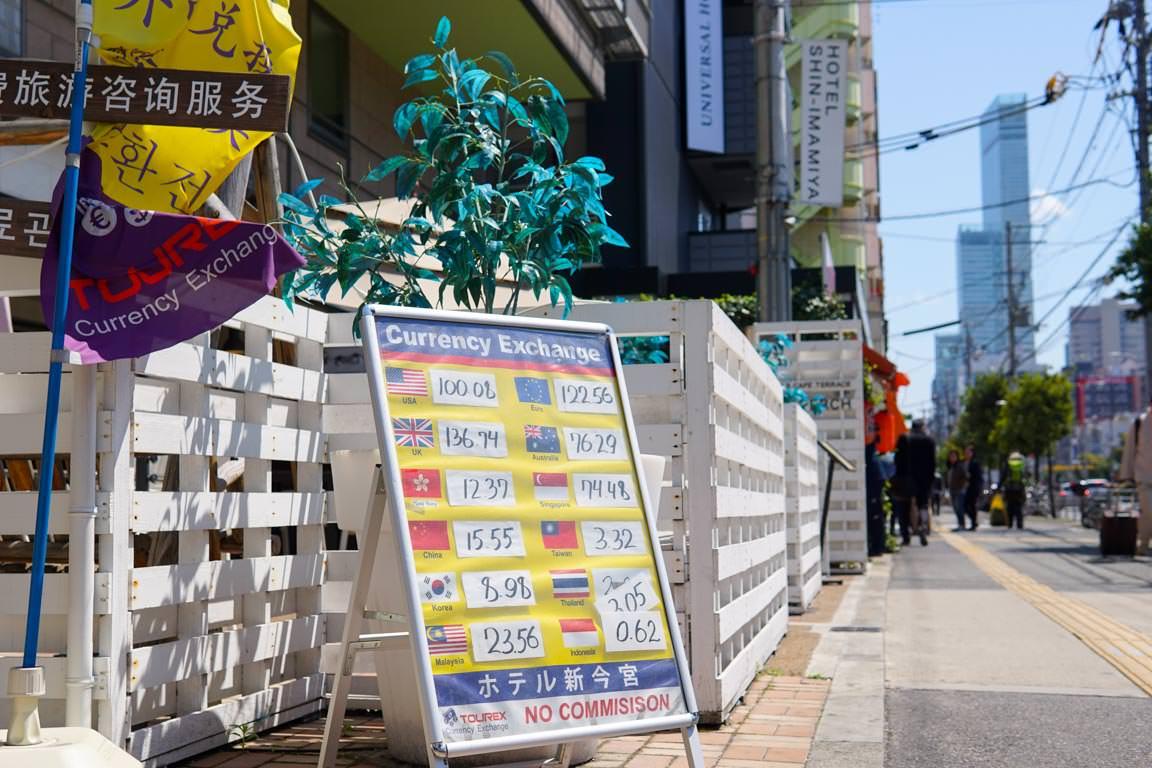 大阪環状線一周-05661