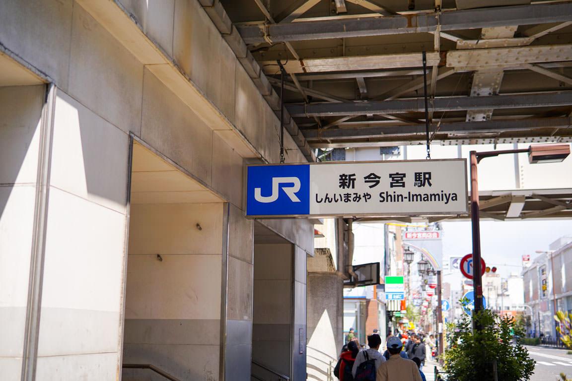 大阪環状線一周-05663