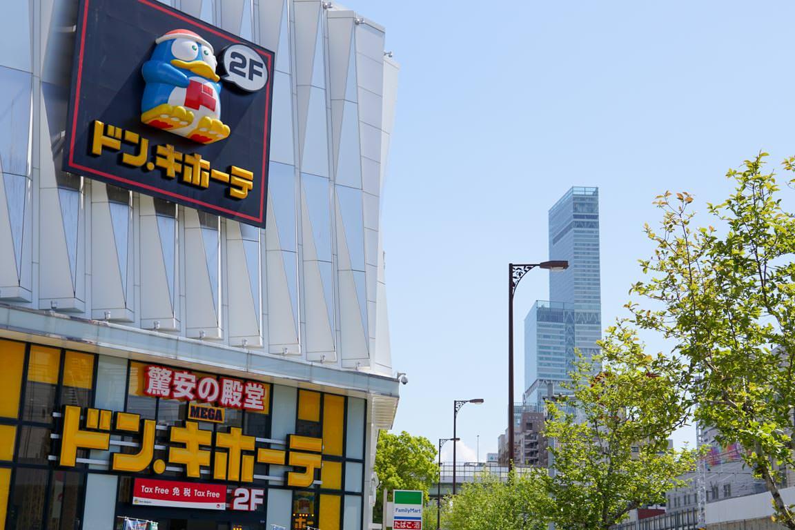 大阪環状線一周-05664