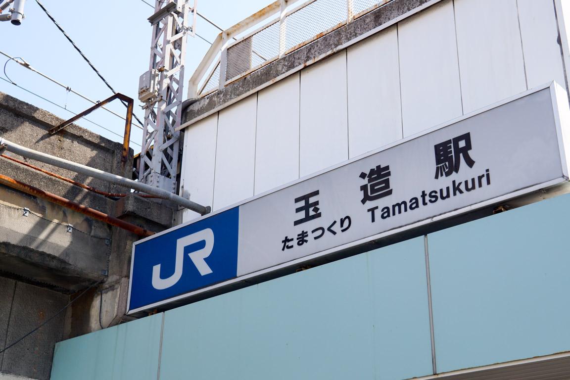 大阪環状線一周-05731