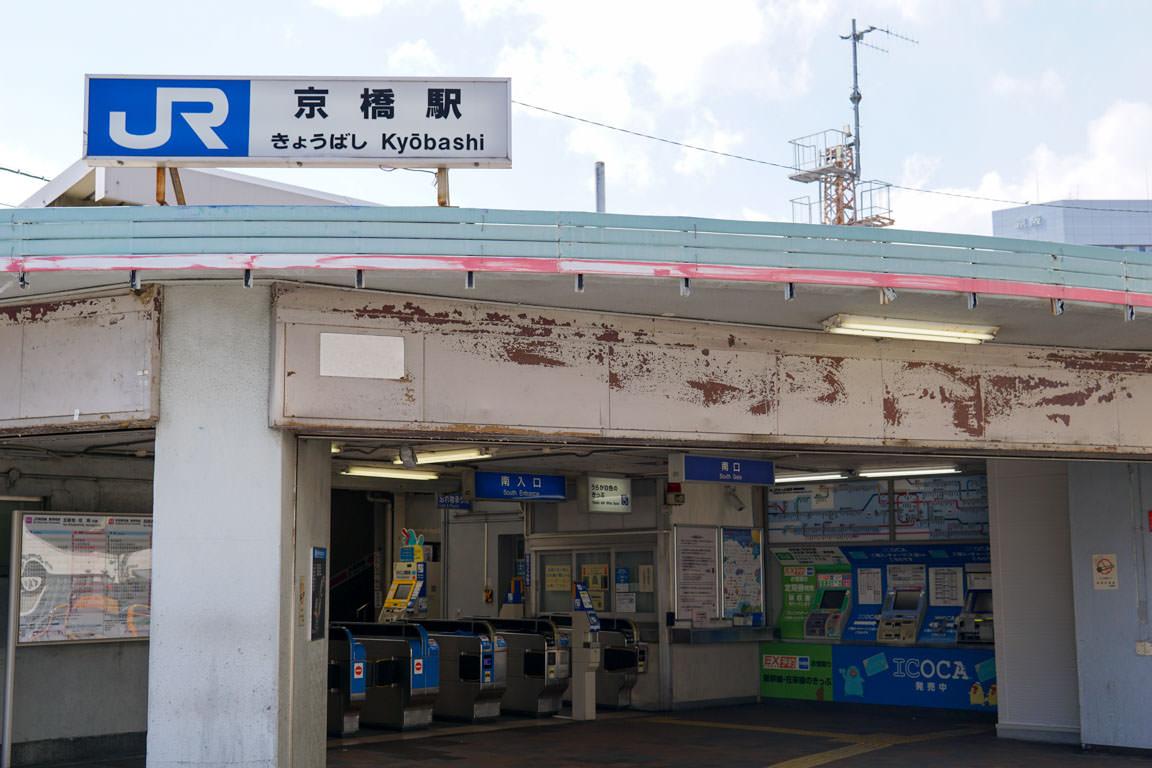 大阪環状線一周-05759