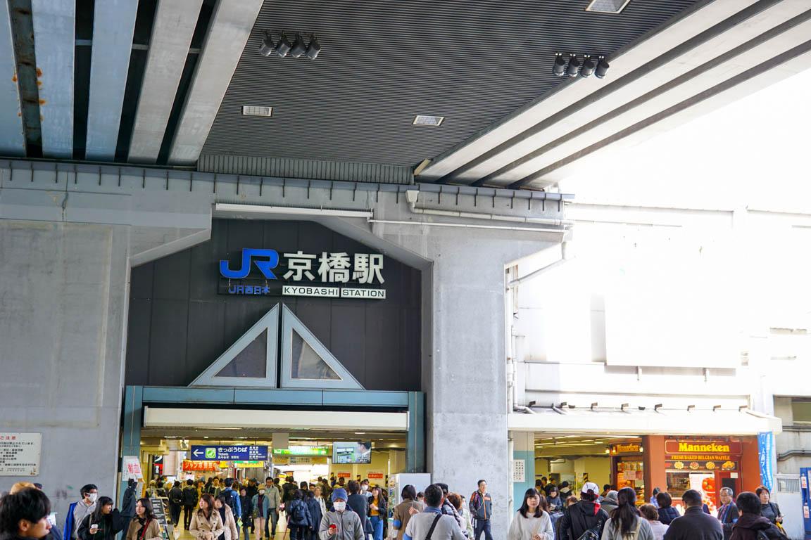 大阪環状線一周-05760