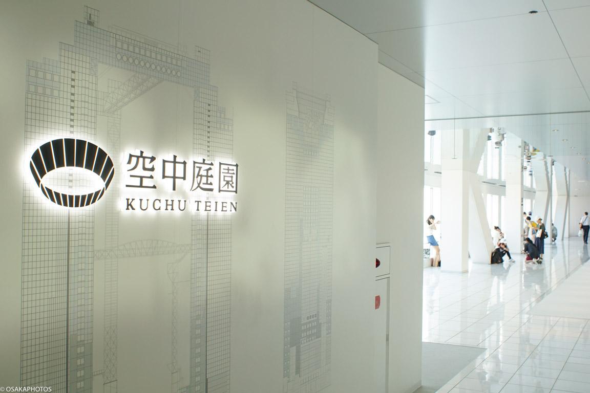 Umeda sky building-08802