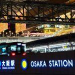 冬の大阪駅 20181223_173411