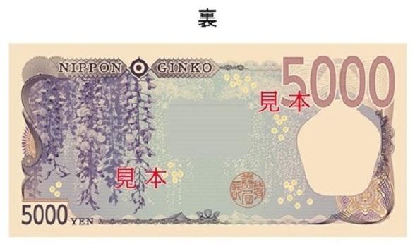 5000_reverse