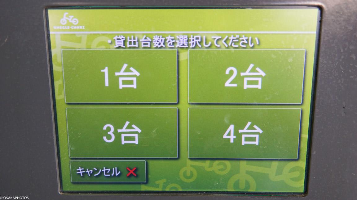 うめぐるレンタサイクル-01280