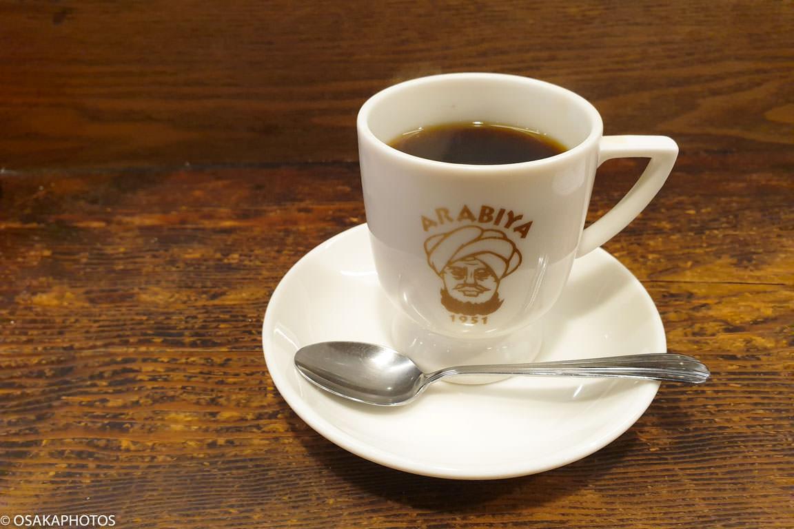 アラビヤコーヒー-104546