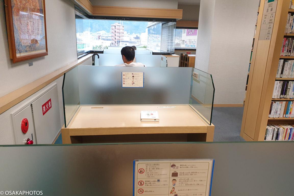 大阪府立中央図書館-090227