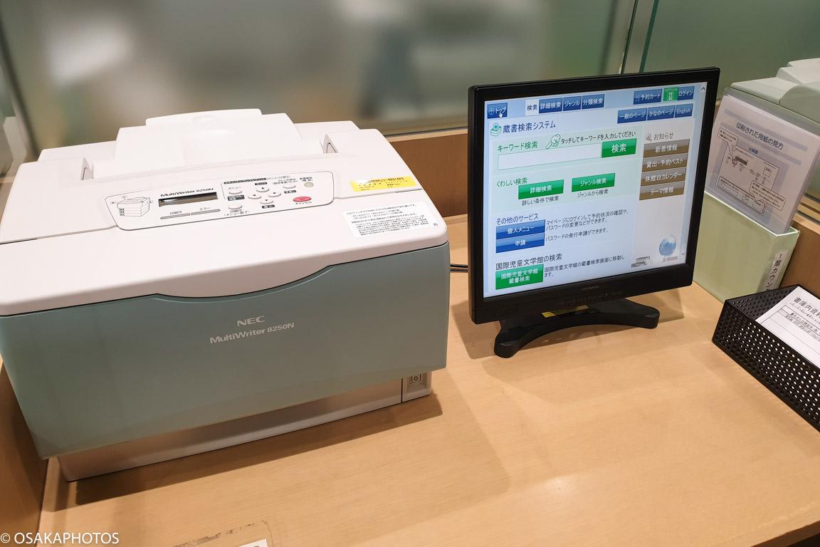 大阪府立中央図書館-114312